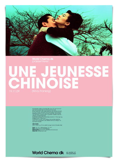 wcdk_chinoise.png